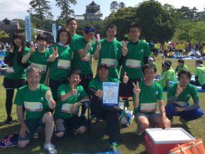 金沢城リレーマラソン2