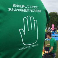 金沢城リレーマラソン1